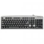 Клавиатура проводная Defender Element HB-520 RU, серый