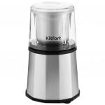 Кофемолка Kitfort КТ-746, серебристый