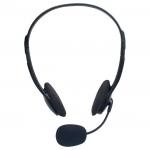Наушники с микрофоном Defender HN-102